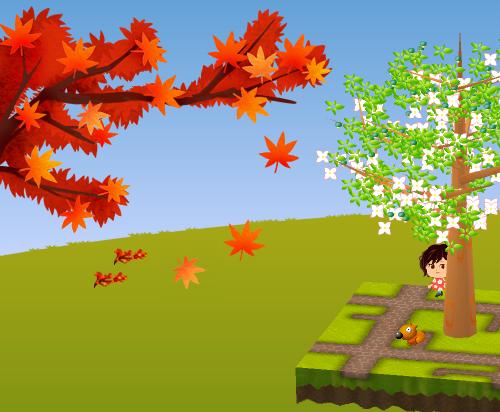 コイコイ紅葉の枝 左 設置例