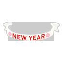 初日の出のNEW YEARリボン