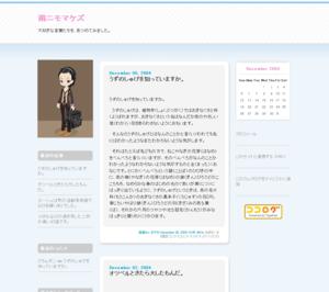 Man_avatar21