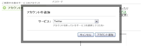 Cocolog_twitter02_02
