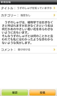 Device3_2