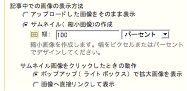 C080902b