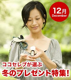 200812_top_select