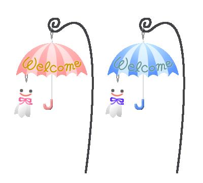 ウェルカム板 てるてる傘