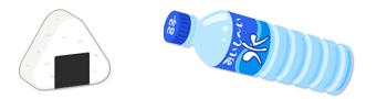 おにぎり&特大ペットボトル 水