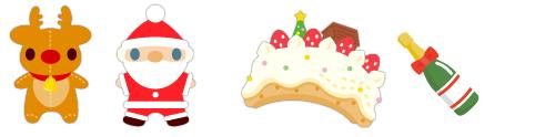 ぬいぐるみ(トナカイ&ぬいぐるみ(サンタ)&クリスマスケーキ帽&シャンパン