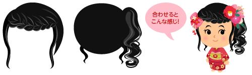 前髪 編み込み&サイドカール