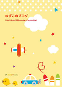 Sample_yuzuko_200_2