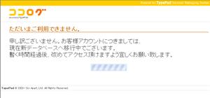 Usermove_2