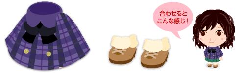 リボン付ポンチョ 紫&ボア付ショートブーツ 茶