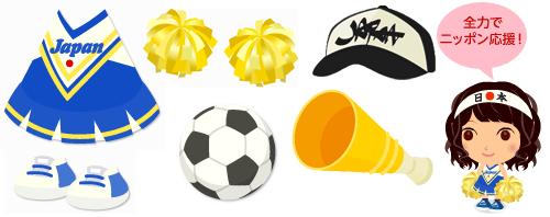 チアガール応援衣装&ポンポン ゴールド、スニーカー白×青、キャップ(Japan)黒、特大応援メガホン&サッカーボール