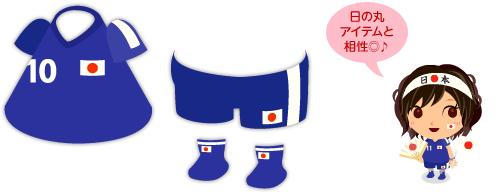 日本応援サッカーT(1番~11番)&日本応援サッカーパンツ&日本応援サッカーソックス