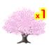 桜の木 薄いピンク