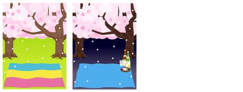 背景:お花見 昼・夜