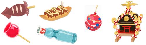 イカ焼き、リンゴ飴、たこ焼き、ラムネ、ヨーヨー風船 赤、頭のせお神輿