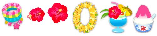 ビーズブレス、ハイビスカス ブレス赤、ハイビスカス髪飾り赤、ハワイアンレイ黄色、トロピカルジュース、かき氷 いちご