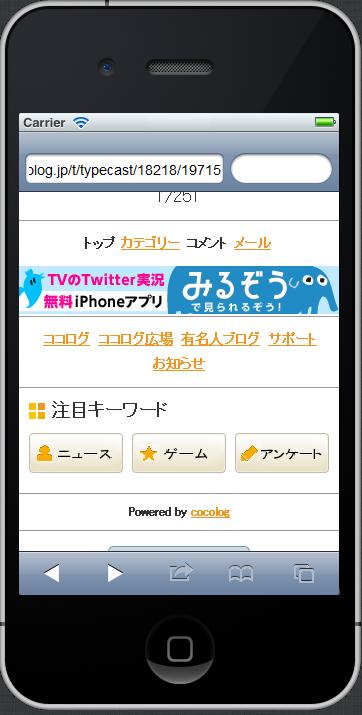 Smartphonecategoryalliance