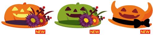 かぼちゃ帽子 オレンジ、かぼちゃ帽子 グリーン、悪魔かぼちゃハット