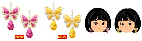 蝶ピアストルマリン、蝶ピアストパーズ