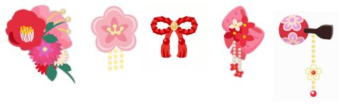 和風髪飾り 椿、髪飾り(サクラ)赤、髪飾り(リボン)赤、和風髪飾り 小花リボン、かんざし 赤