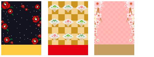 背景:椿の花、背景:松竹梅扇子、背景:祝い梅