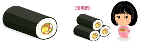 恵方巻クッション