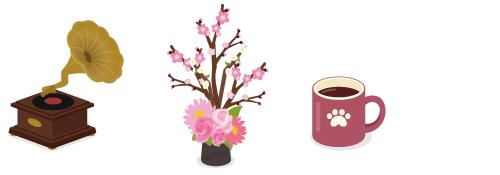 蓄音機・桃の花アレンジメント・マグカップ猫の手ローズ