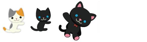 だっこ猫各種、黒猫のぬいぐるみ