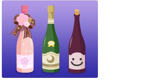 ワインボトル桜・ワインボトルムーン・ワインボトルスマイル