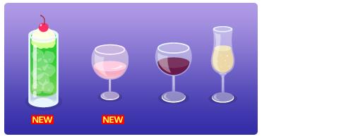 クリームソーダ・ワイングラスロゼ・ワイングラス 赤・シャンパングラス細