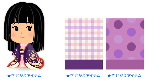 打掛セット紫・背景:チェック藤・背景:水玉大ラベンダー
