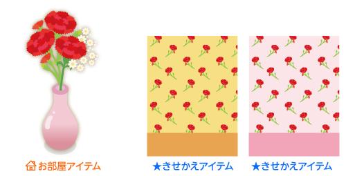 カーネーションの花びん・背景:母の日イエロー・背景:母の日ピンク