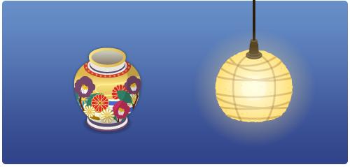 花模様の壺・和紙ペンダント照明
