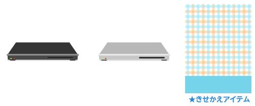 HDDレコーダー黒・HDDレコーダーシルバー・背景:チェック水×橙