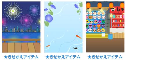 背景:花火大会・背景:朝顔と金魚・背景:お祭りの屋台