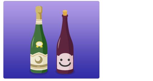 ワインボトルムーン・ワインボトルスマイル