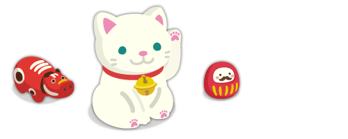 赤べこの置物・招き猫白大・招福だるま男爵ミニ