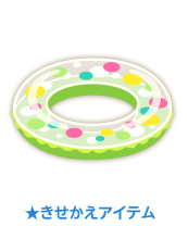 浮き輪 緑