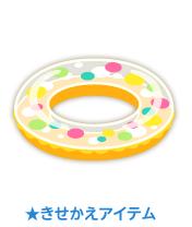 浮き輪 黄