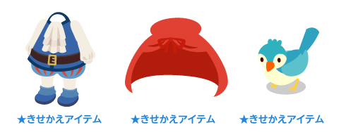 王子の服・赤マント・頭のせ小鳥 青