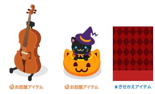 スタンド付チェロ・黒猫入り猫ランタン・背景:ダイヤ赤黒