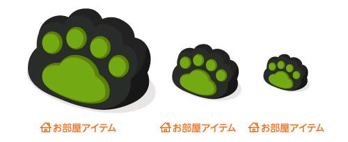 猫の手クッション緑大・猫の手クッション緑中・猫の手クッション緑小