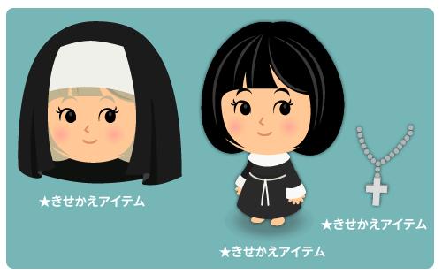 修道女スカーフ・修道女セット・銀十字ネックレス