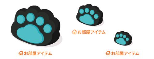 猫の手クッション青大・猫の手クッション青中・猫の手クッション青小