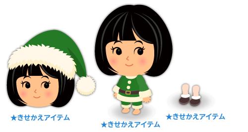 サンタ帽ロング緑・サンタスーツ緑・サンタブーツ黒ふわふわ