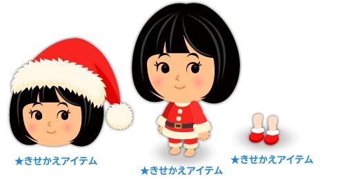 サンタ帽ロング赤・サンタスーツ赤・サンタブーツ赤ふわふわ