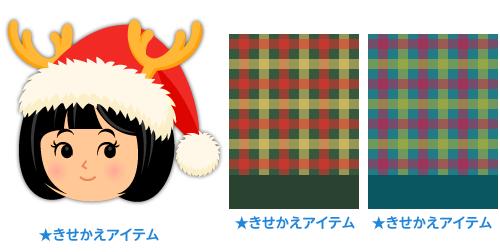 トナカイ角サンタ帽・背景:チェック深緑×赤黄・背景:チェック深海×桃黄