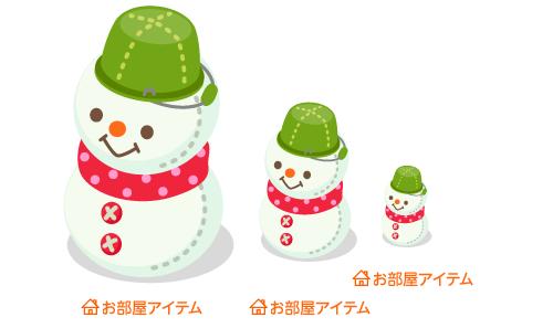 雪だるまぬいぐるみ緑大・雪だるまぬいぐるみ緑中・雪だるまぬいぐるみ緑小