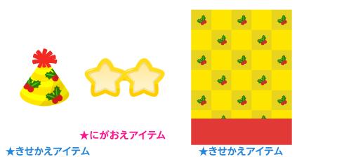 三角帽ゴールド柊・星形サングラス黄・背景:市松黄柊