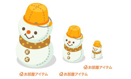 雪だるまぬいぐるみ黄大・雪だるまぬいぐるみ黄中・雪だるまぬいぐるみ黄小